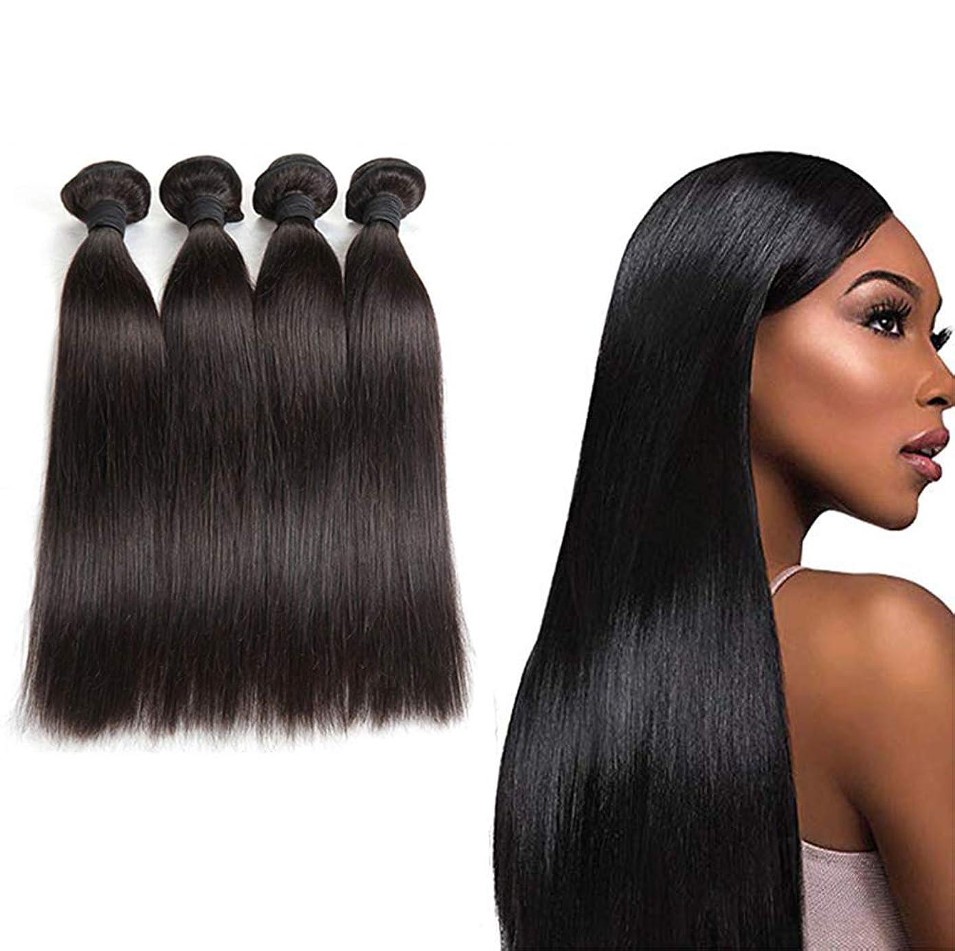 成熟イースター形式女性ブラジルのストレートヘア安いブラジルの髪の束ストレート人間の髪の束ナチュラルブラックカラー300グラム(3バンドル)