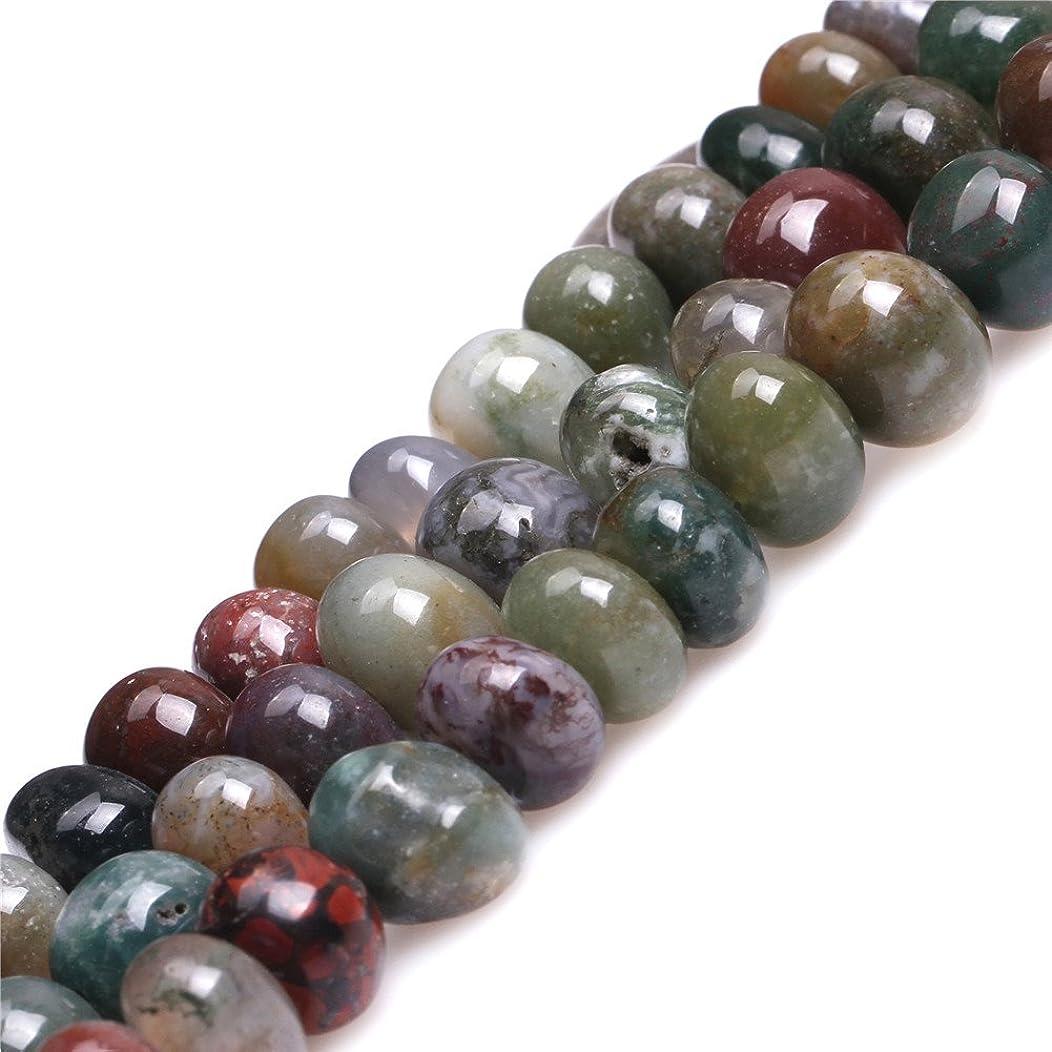 JOE FOREMAN 8x12mm Indian Agate Semi Precious Gemstone Freeform Potato Loose Beads for Jewelry Making DIY Handmade Craft Supplies 15