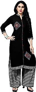 Shreeji Women's Rayon Salwar Suit