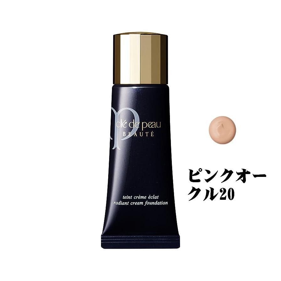 泥だらけ忘れる計算可能資生堂/shiseido クレドポーボーテ/CPB タンクレームエクラ クリームタイプ SPF25?PA++ ピンクオークル20