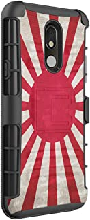 Moriko Case Compatible with LG Stylo 5 [Colorful Armor Layer Heavy Duty Drop Protection Shockproof Kickstand Belt Clip Holster Combo Black Case Cover] for LG Stylo 5 (Japan Vintage Flag Rising Sun)