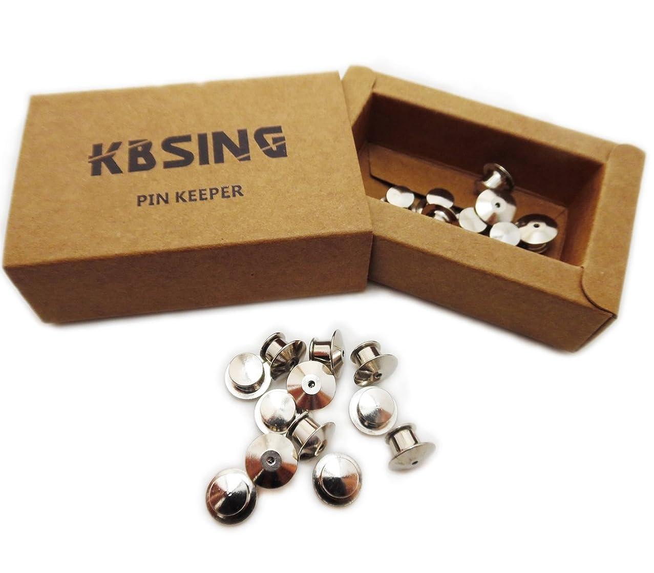 Kbsing 20 Pcs High Quality Locking Pin Keepers Backs (Silver)