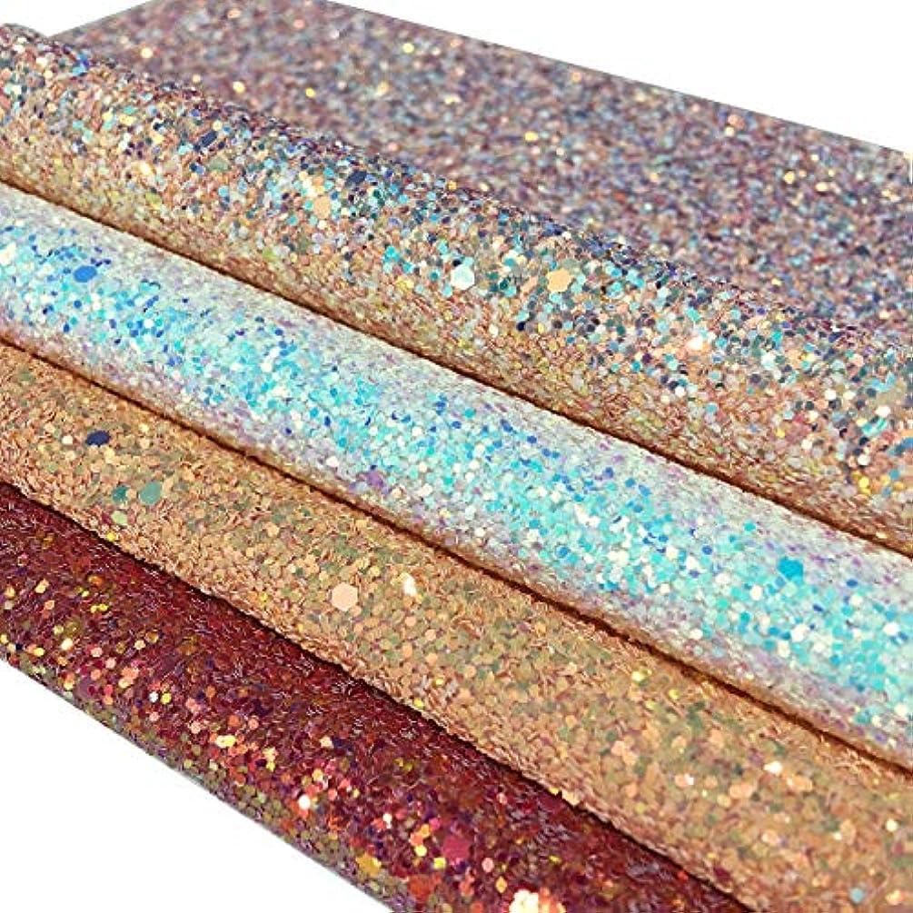 Chunky Glitter Faux Leather Material Sheet Canvas Backing Glitter Fabric Sheet 4pcs
