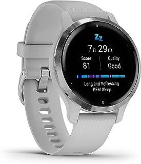 Garmin Venu 2S Smartwatch, Mist Grey, grijze polsband