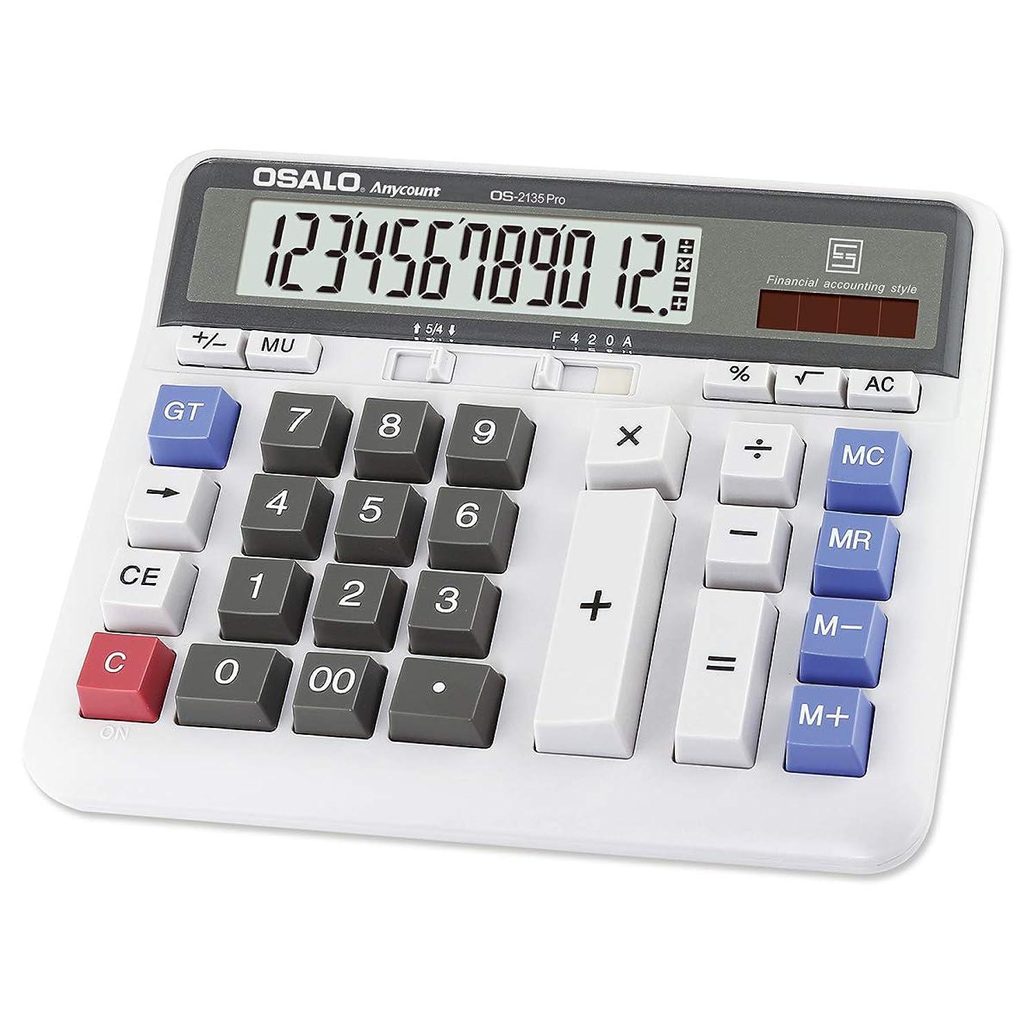 パックスペア本質的ではないPendancy Financial Accounting 特大 LCDディスプレイ 大きなボタン 12桁 デュアルパワー 電子 デスクトップ電卓 (OS-2135 Pro) グレー