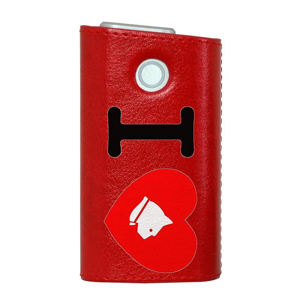イディオム褒賞巨大なglo グロー グロウ 専用 レザーケース レザーカバー タバコ ケース カバー 合皮 ハードケース カバー 収納 デザイン 革 皮 RED レッド ユニーク 文字 英語 ハート 002984