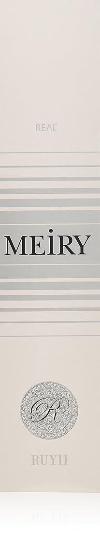 誤返還コーデリアメイリー(MEiRY) ヘアカラー  1剤 90g 12P