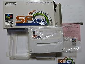 レッキングクルー'98 SFメモリカセット