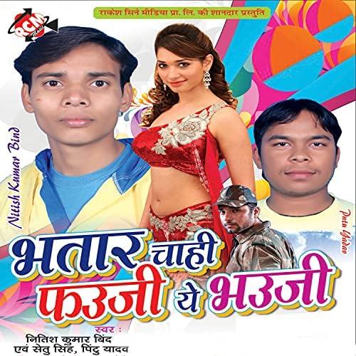 Nitish Kumar Bind, Pintu Yadav & Setu Singh