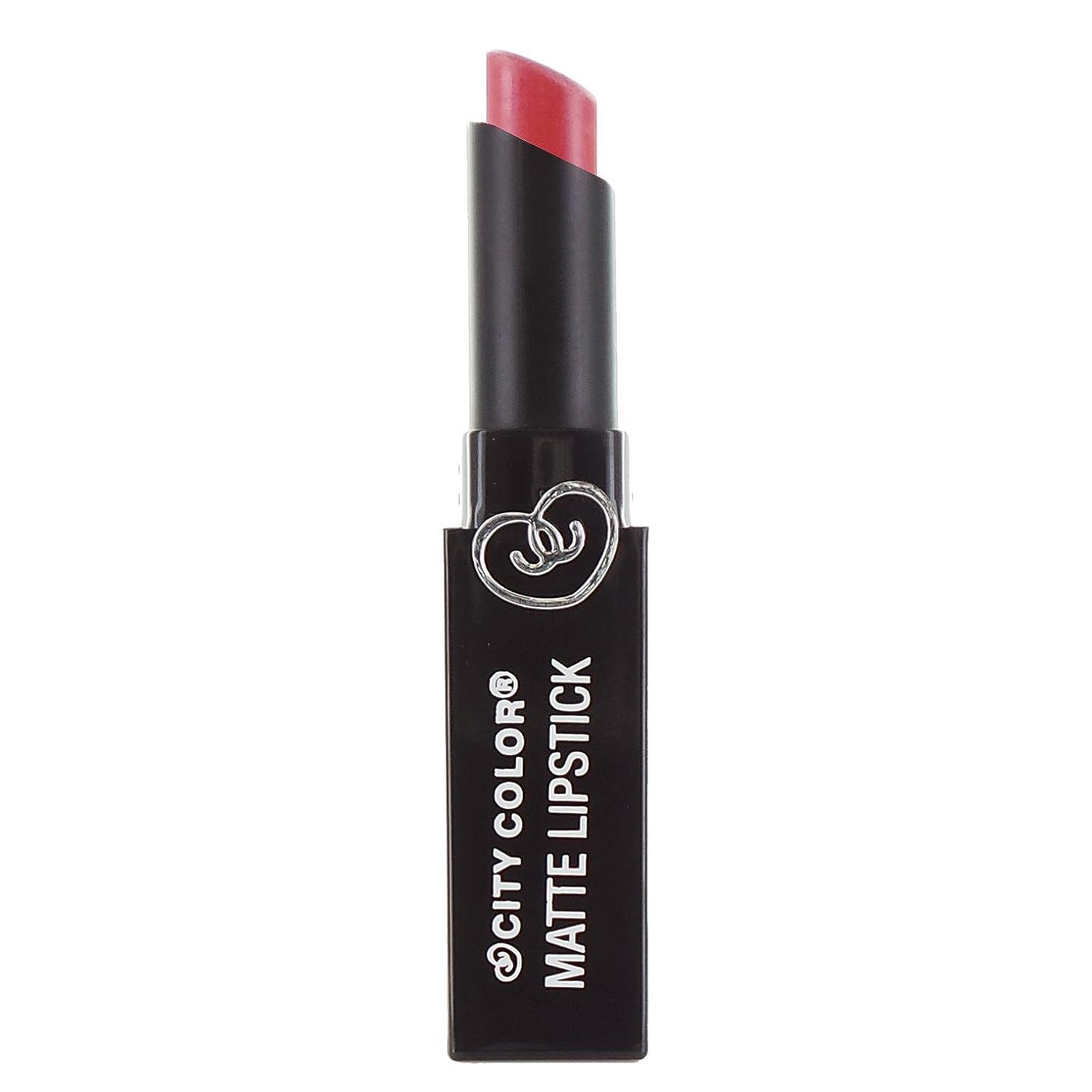 個人的に興奮する矢じり(6 Pack) CITY COLOR Matte Lipstick L0050D - Melon (並行輸入品)