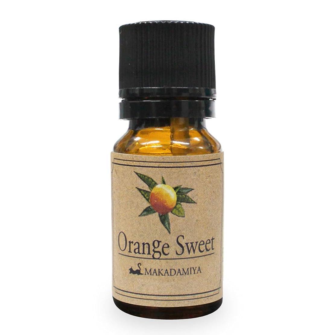 してはいけません重力クリスチャンオレンジ?スイート10ml 天然100%植物性 エッセンシャルオイル(精油) アロマオイル アロママッサージ aroma Orange S.