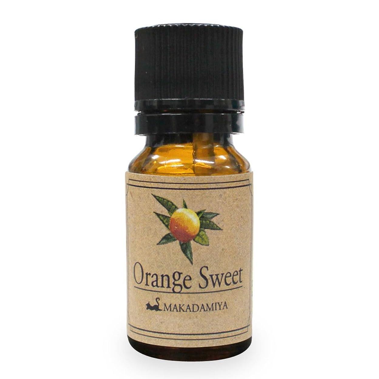 顔料ひそかにスケジュールオレンジ?スイート10ml 天然100%植物性 エッセンシャルオイル(精油) アロマオイル アロママッサージ aroma Orange S.