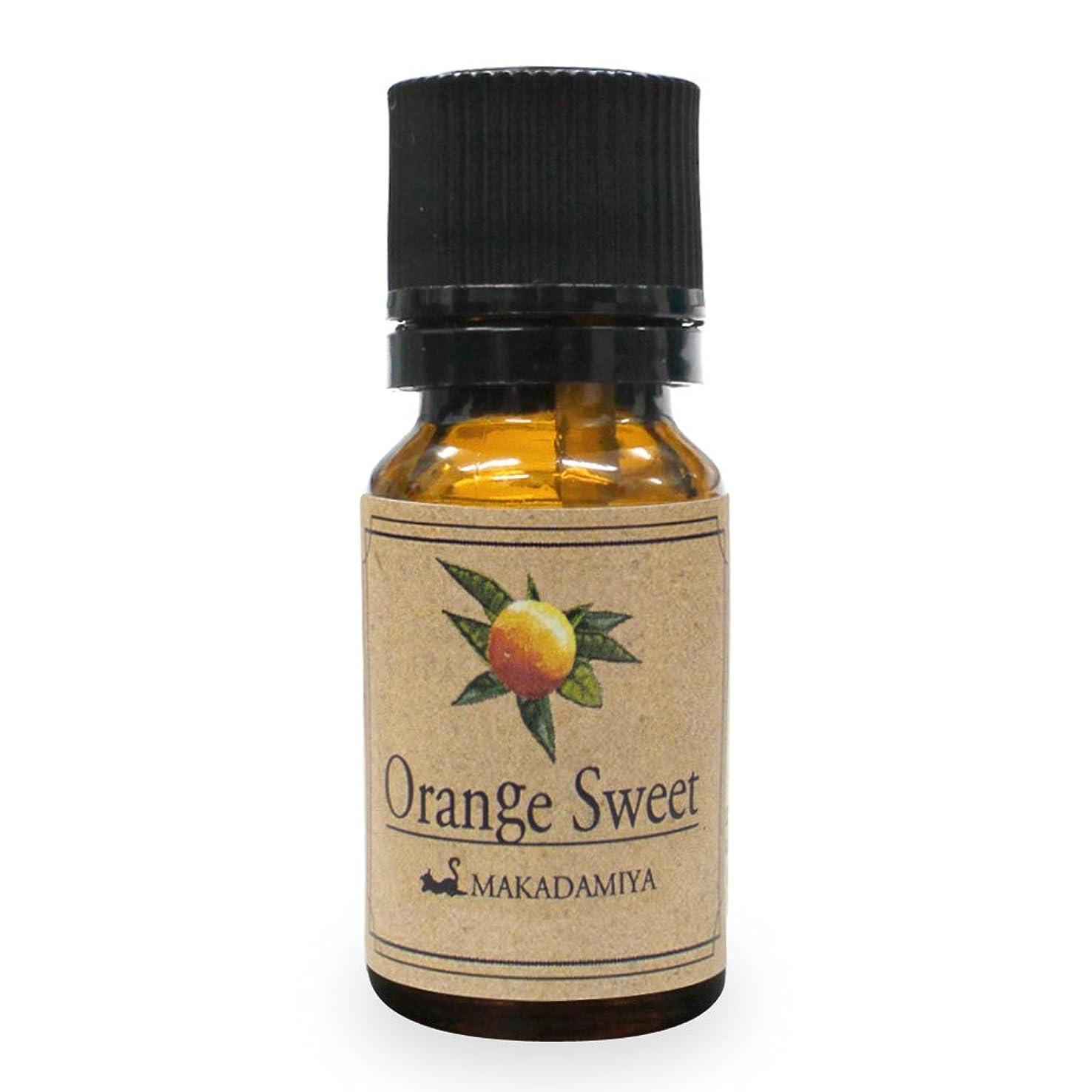 将来のまでバラエティオレンジ?スイート10ml 天然100%植物性 エッセンシャルオイル(精油) アロマオイル アロママッサージ aroma Orange S.