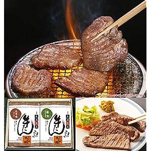 牛タン2種セット 仙台名物牛たん 氷温熟成なので柔らかい。みそ味と塩味のセット ギフトに、ご自宅用に!