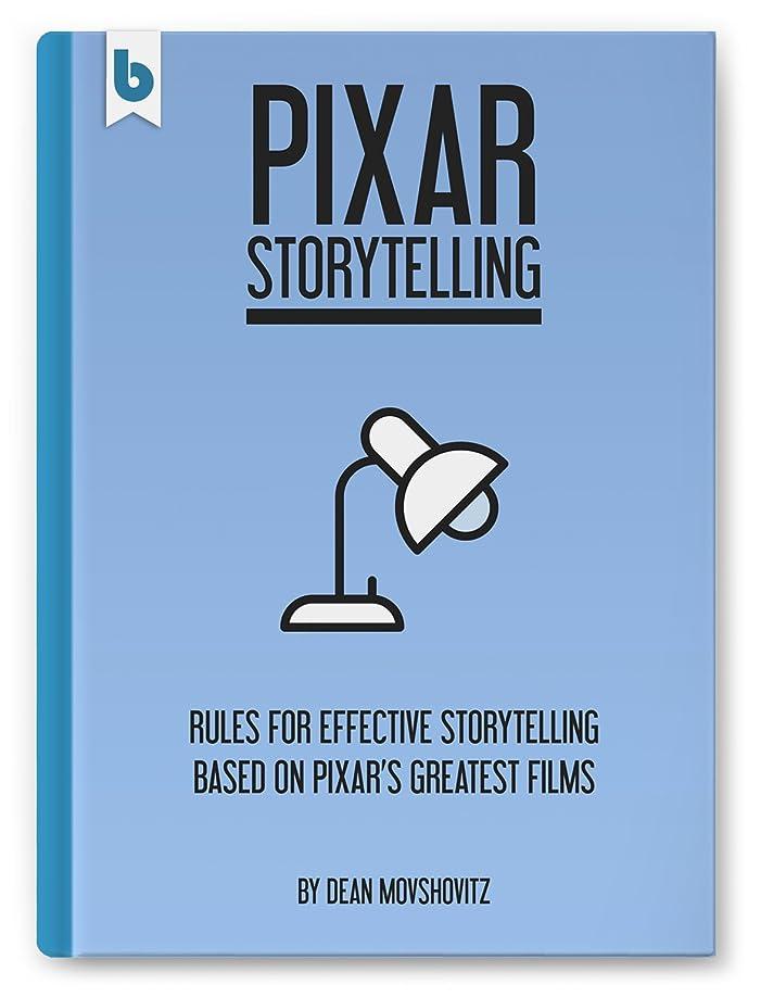 リード症候群ジャムPixar Storytelling: Rules for Effective Storytelling Based on Pixar's Greatest Films (English Edition)