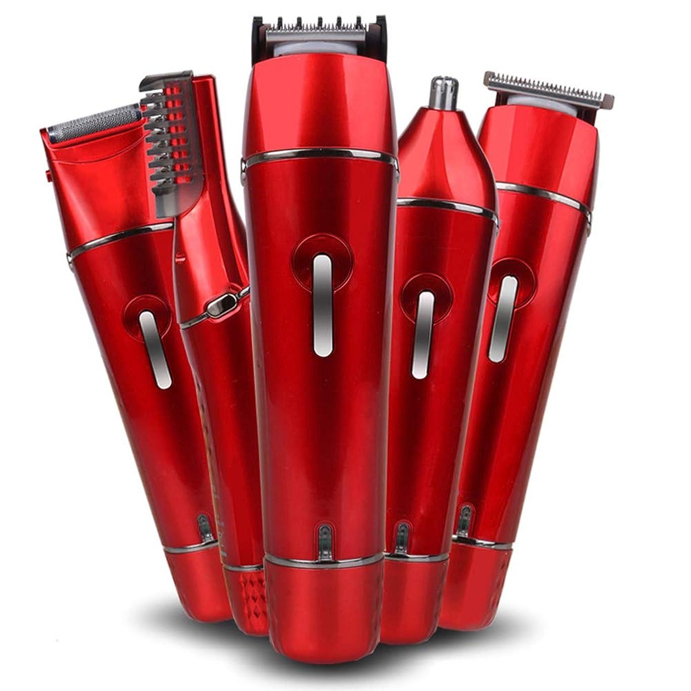 黒人階層はげ女性のヘアリムーバー、5 in 1 USB充電式レディース電気シェーバー、女性用かみそりビキニトリマー、顔/ボディ/脇下/脚用,Red