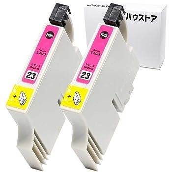 マゼンタ ICM23用 互換インクカートリッジ 2個 【バウストア】