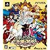 """英雄*戦姫(限定版)(オリジナルポーチ、""""マーリン""""メタルチャーム 同梱) - PSVita"""