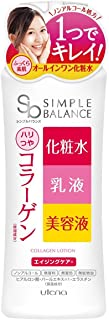 【ウテナ】シンプルバランス モイストローション(ハリ・つやタイプ) 220ml ×10個セット