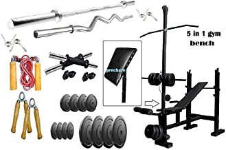 RjKart Home Gym 5 in 1 Gym Bench with 4kg PVC Plates +3 ft Curl Rod + 5 ft Straight Rod + 1 Pair Dumbbell Rods