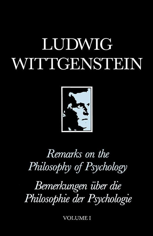 苦行ケイ素支配するRemarks on the Philosophy of Psychology, Volume 1