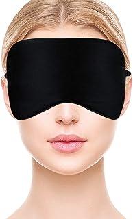 KISEKI アイマスク シルク100% ふんわり仕上げ 睡眠マスク 軽量 安眠 遮光 疲労回復 昼寝 旅行に最適(ブラック)