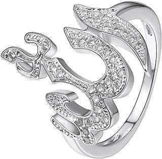 allah rings for sale