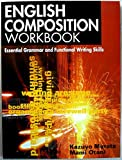 English composition workbook―Essential grammar and fun