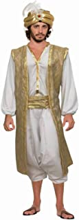 Best arabian prince outfit Reviews