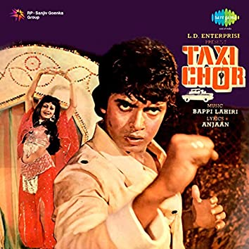 Taxi Chor (Original Motion Picture Soundtrack)