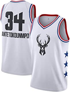 Amazon.es: camisetas nba all stars