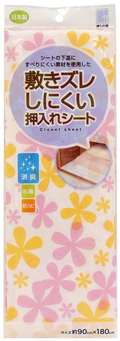 テクスチャー接続お風呂を持っている東和産業 押入れシート 敷きズレ 消臭 フルーラ ピンク