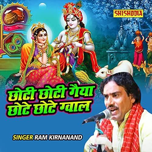 Ram Kirnanand