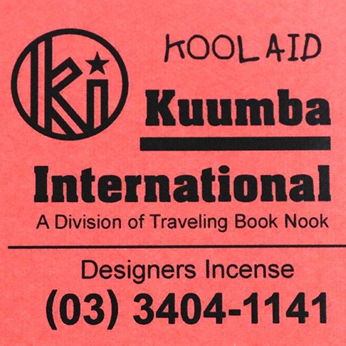 放映見出し農夫(クンバ) KUUMBA『incense』(KOOL AID) (Regular size)