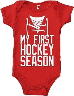 My First Hockey Season - Sports Fan Bodysuit