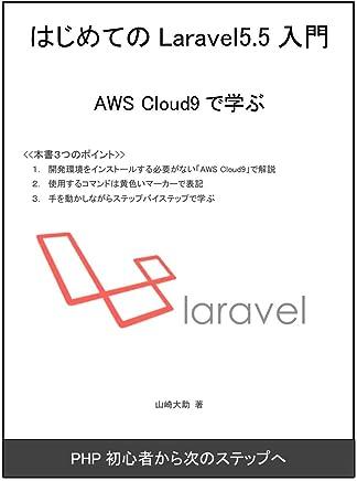 Amazon com: laravel php - Web Services / Web Development & Design: Books