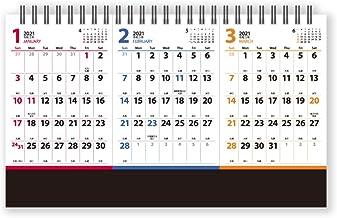 新日本カレンダー 2021年 カレンダー 卓上 スリーマンス プラン NK8544
