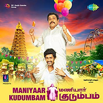 Maniyaar Kudumbam (Original Motion Picture Soundtrack)