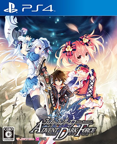 Fairy Fencer f Advent Dark Force - Standard Edition [PS4][Japanische Importspiele]