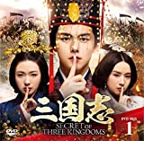 三国志 Secret of Three Kingdoms DVD BOX 1[DVD]