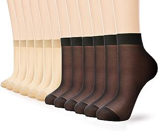 12 Pairs Ankle Nylon Socks for Women - 20D Sheer Pantyhose Socks, Nude & Black