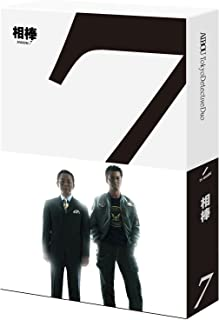 相棒 season7 Blu-ray BOX