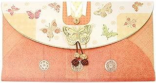 [5EA Package] Korean Traditional Design Gift Envelope Money Holder Card Fancy Packet for New Year Birthday Wedding Anniversary Invitation Envelopes