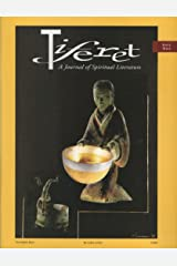 TIFERET: A Journal of Spiritual Literature Issue e9 Kindle Edition