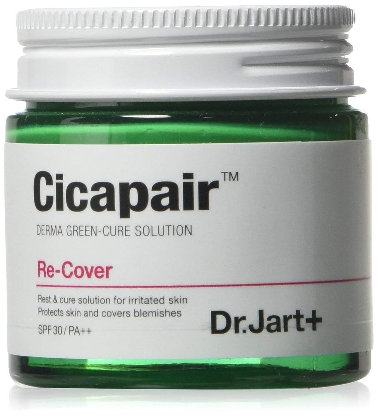 委任インレイ飛行場Dr. Jart + Cicapair Cream 1.7 fl oz 50ml