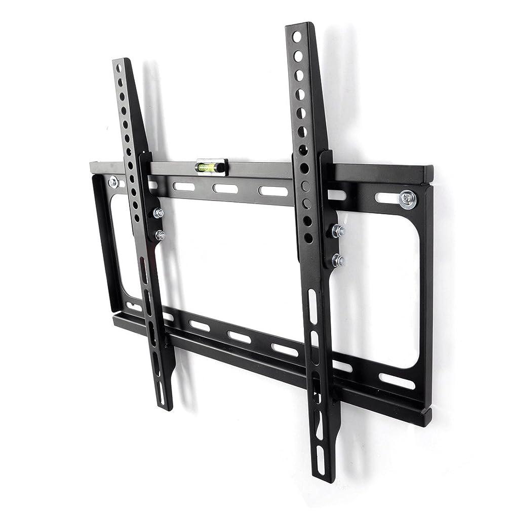 ポイントつらい小麦FLEXIMOUNTS テレビ壁掛け金具 角度調節可能 26~55インチLED液晶テレビ推奨 耐荷重30KG 左右移動式 T012