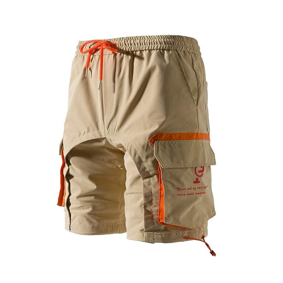 Outdoor Clothes Simayixx Men's Casual Pure Color Pockets Beach Shorts Trouser Cargo Short Pants Hiking Shorts