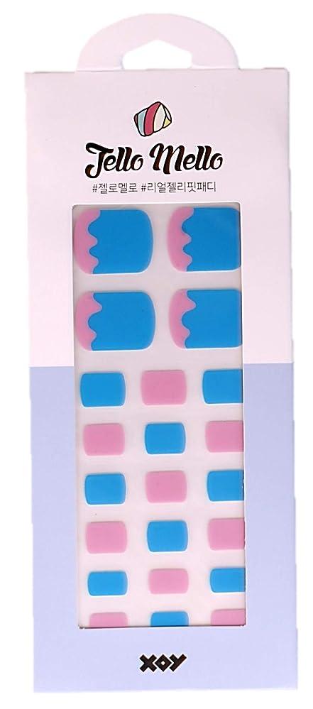 徴収豊かな乱気流[NJELL PICK] Melting icecream(メルティングアイスクリーム)- ピンク、ブルー、キュート&ラブリー - ペディキュア、足指ネイルシール、ネイルラップ、マニキュアストリップ、マニキュアシール
