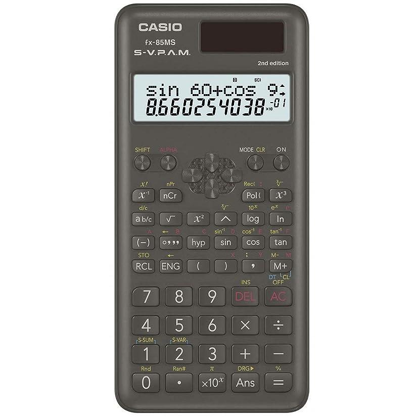 文明化音節だますCasio FX-85MS-2 プログラム不可能な電卓 FX85MS [並行輸入品]