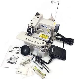 Best consew blind stitch machine Reviews